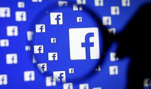 """""""فايسبوك"""" يواجه غرامة مالية هائلة"""