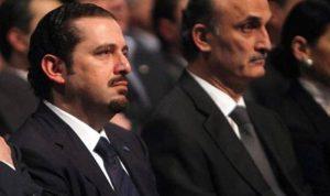 تصدّع التحالف بين «المستقبل» و«القوات اللبنانية»