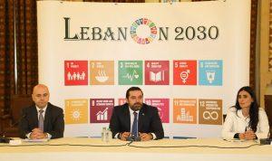 الحريري ترأس اجتماع لجنة تنفيذ أهداف التنمية المستدامة