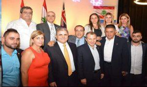حركة الاستقلال – مالبورن تشارك في لقاء باسيل والجالية اللبنانية