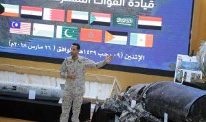 التحالف العربي: صواريخ الحوثي تهرب من الضاحية الجنوبية
