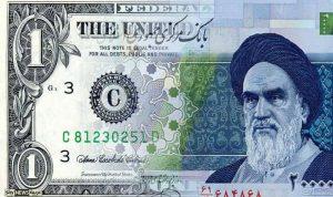 رقم قياسي جديد في تراجع الريال الإيراني!
