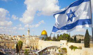 إسرائيل حاجة عربية؟