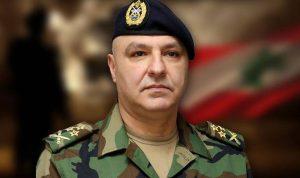 العماد عون: الخطر الإرهابي أُزيل لكن مخططاته مستمرة