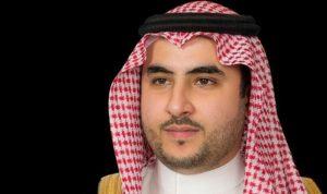 """سفير السعودية بأميركا: إيران تريد """"حزب الله"""" آخر في اليمن"""