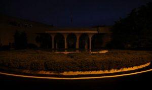 بالصور… اطفاء الأنوار الخارجية في القصر الجمهوري