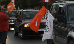 """""""تماس كهربائي"""" بين القوات اللبنانية والتيار الوطني الحر"""