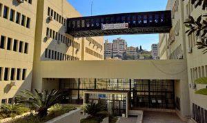 الجامعة اللبنانية تؤجّل الامتحانات لمدة أسبوع