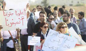 أساتذة اللبنانية يعتصمون أمام القصر الجمهوري