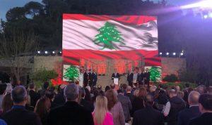 """ارتياح متني لإعلان لائحة """"المتن قلب لبنان"""""""
