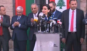 ميريام سكاف تعلن لائحة الكتلة الشعبية في زحلة