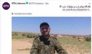 """بالصورة: الـotv تصف """"حزب الله"""" بـ""""الميليشيا"""".. وتعتذر!"""