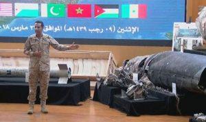 بالفيديو والصور… التحالف يعرض الصواريخ الإيرانية التي استهدفت السعودية