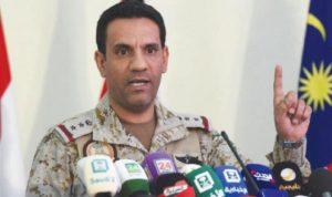 السعودية تعلن اعتراض طائرة مفخخة أطلقها الحوثيون