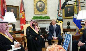 ترامب: العلاقات الأميركية السعودية بأفضل حالاتها