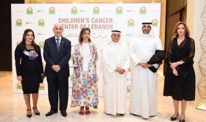 حفل للمركز اللبناني لسرطان الأطفال في الكويت