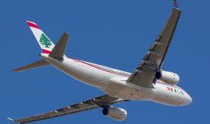 ماذا قال أحد ركاب الطائرة الآتية من فرنسا عن الرحلة؟ (فيديو)