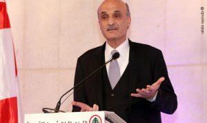 جعجع: لن نقبل أن يعود النفوذ السوري من خلال الانتخابات