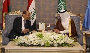 عون: آمل أن تحمل القمة العربية أساساً لعودة التقارب العربي