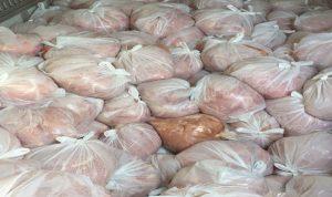 ضبط 500 كلغ من الدجاج الفاسد