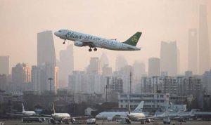 الصين تعلق رحلات الاتحاد للطيران من أبو ظبي