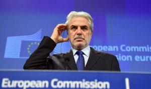"""اختتام مؤتمر """"دعم سوريا والمنطقة"""" في بروكسل"""
