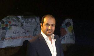 عن أدوار الإمارات والسفير الشامسي! (بقلم رولا حداد)