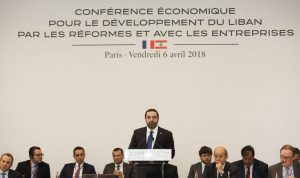 الحريري: على المجتمع الدولي مسؤولية تجاه لبنان