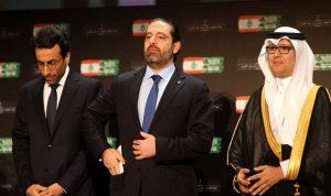 الحريري لا يزال الحليف الأول للسعودية في لبنان