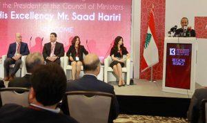"""مؤتمر """"هارفارد العرب"""" يُصوِّب البوصلة ويرفع التحدِّي"""