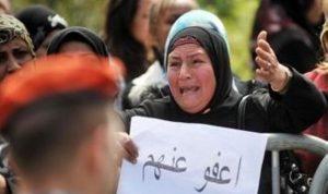 اعتصام لأهالي الموقوفين الإسلاميين على طريق المصنع