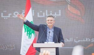 بولس: أي تموضع غير الحياد هو جر للبنان إلى غير موقعه