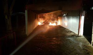 حريق في كوسبا