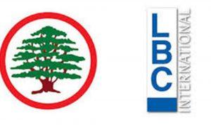 """محامي الـ""""LBCI"""" يوضح ما أثير عن فسخ الحكم في قضية """"القوات"""""""