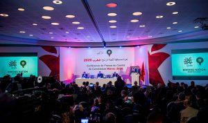 دعم عربي لإقامة مونديال 2026 في المغرب