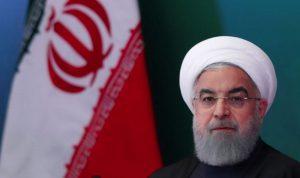 روحاني: العقوبات الأميركية على إيران تلفظ أنفاسها الأخيرة