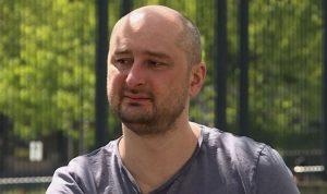 الأمن الأوكراني: مقتل الصحافي الروسي مجرد مسرحية