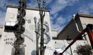 """متحف في باريس يفتح أبوابه أمام """"العراة"""""""