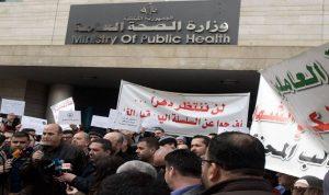 """اضراب المستشفيات الحكومية انتظاراً لـ""""سلسلة"""" موعودة"""