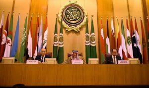 وزراء الخارجية العرب: نقل السفارة الأميركية إلى القدس مرفوض