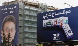 مليار دولار تكلفة الانتخابات النيابية
