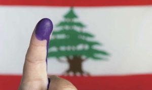 الإنتخابات المُبكرة… من يُعارض ومن يؤيّد؟