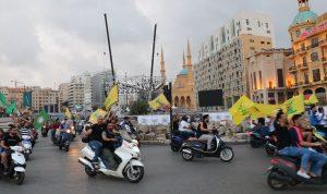 """""""حزب الله"""" ووظيفة صناعة """"الدولة العاجزة"""""""