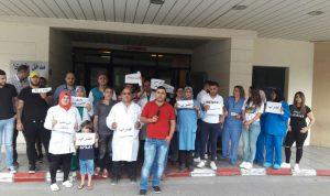 موظفو مستشفى صيدا الحكومي يواصلون اضرابهم