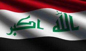 وساطة لتجنيب العراق الصراع والعقوبات الاميركية