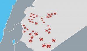 المواقع التي استهدفتها إسرائيل في سوريا