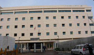 وزارة الصحة أمام الامتحان: إحياء المختبر المركزي للدواء… أولاً