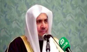 أمين رابطة العالم الإسلامي: المذهب الشيعي بريء من طائفية إيران