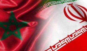 المغرب يلتزم بالعقوبات الأميركية ضد إيران