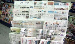 عطلة الصحافة في عيد الاضحى